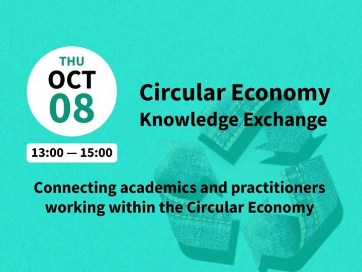 SIKE Connection | Circular Economy Knowledge Exchange