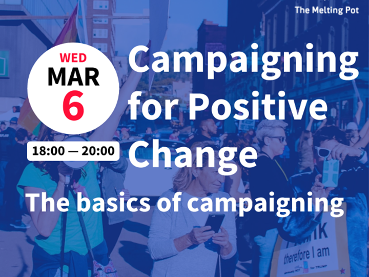 Campaigning for Positive Change